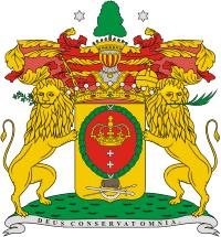 Герб рода Шереметьевых