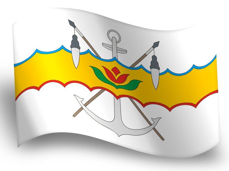 Герб и флаг Волгодонска
