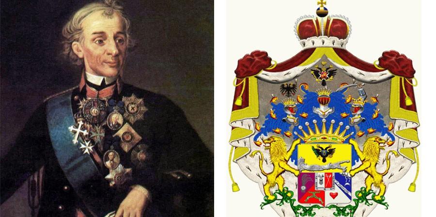 Суворов А. В., как выдающийся представитель своего рода