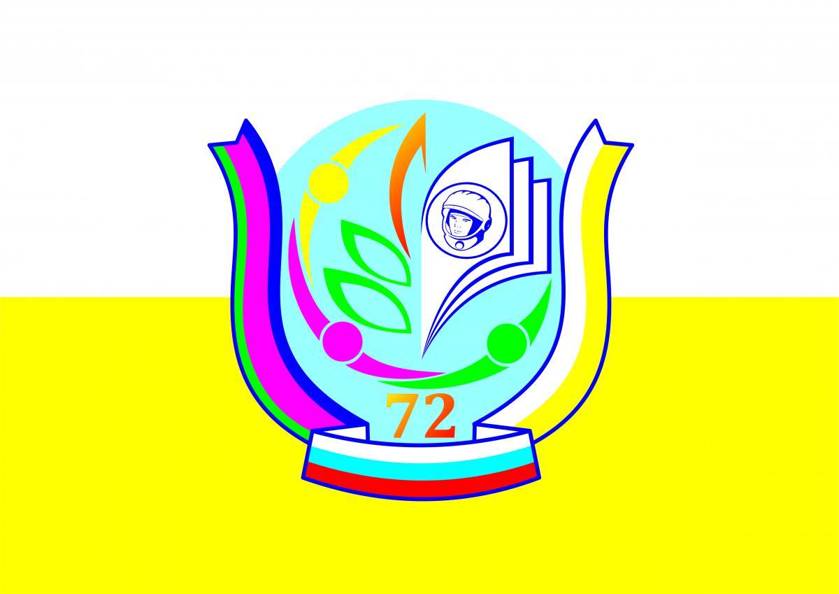 Герб образовательных учреждений (воспитание в духе патриотизма, уважения к традициям и т.д.)