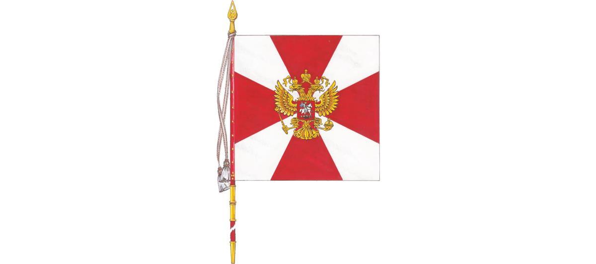 Геральдика войск национальной гвардии Российской Федерации