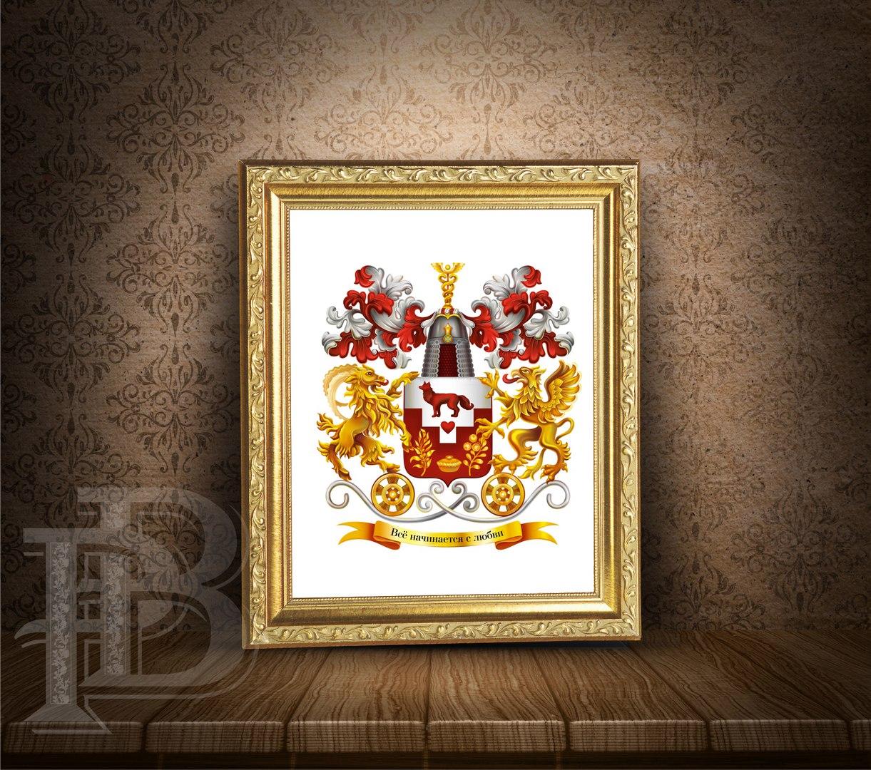 элитный подарок - картина с гербом