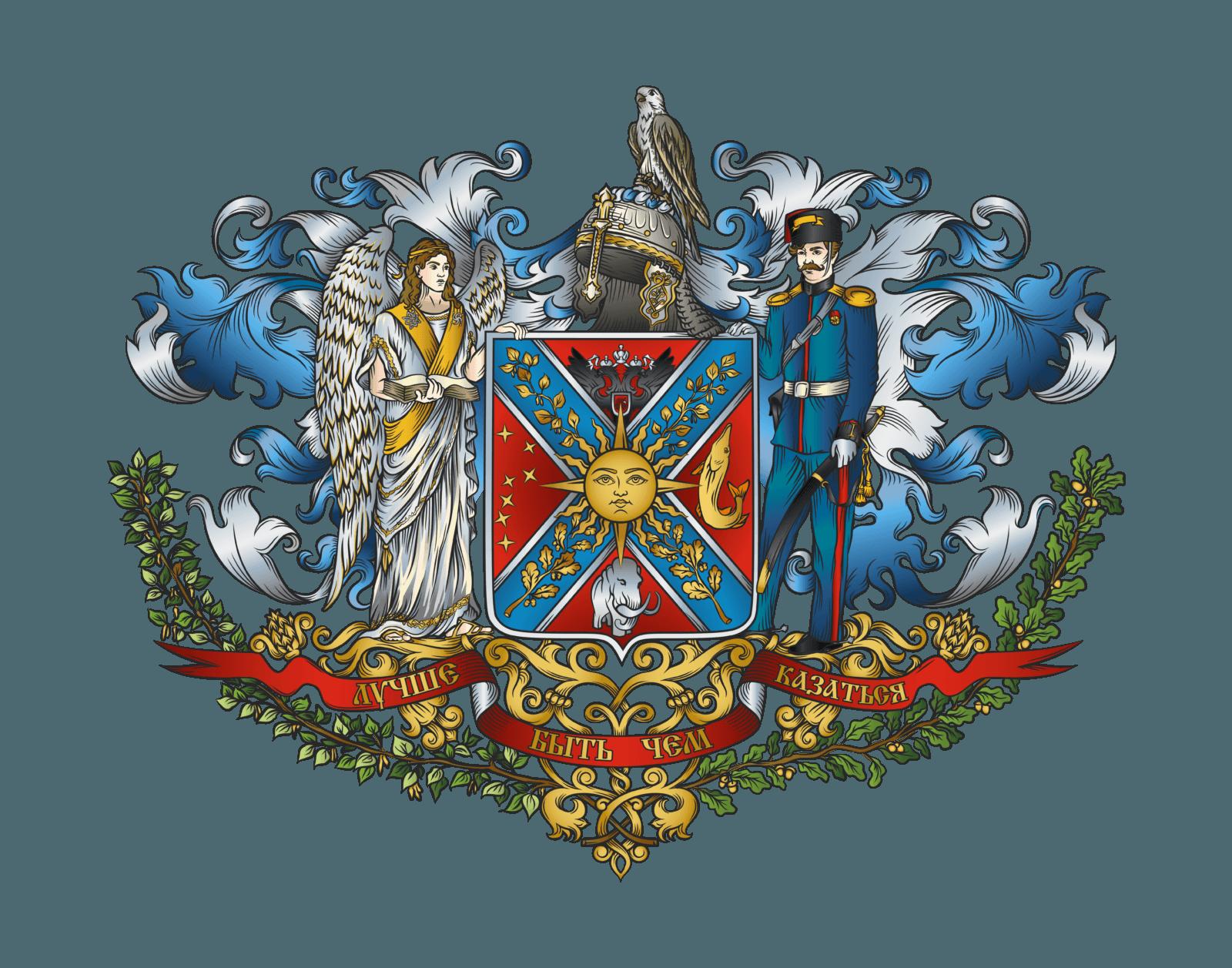 Сергей Андреевич Мамонтов