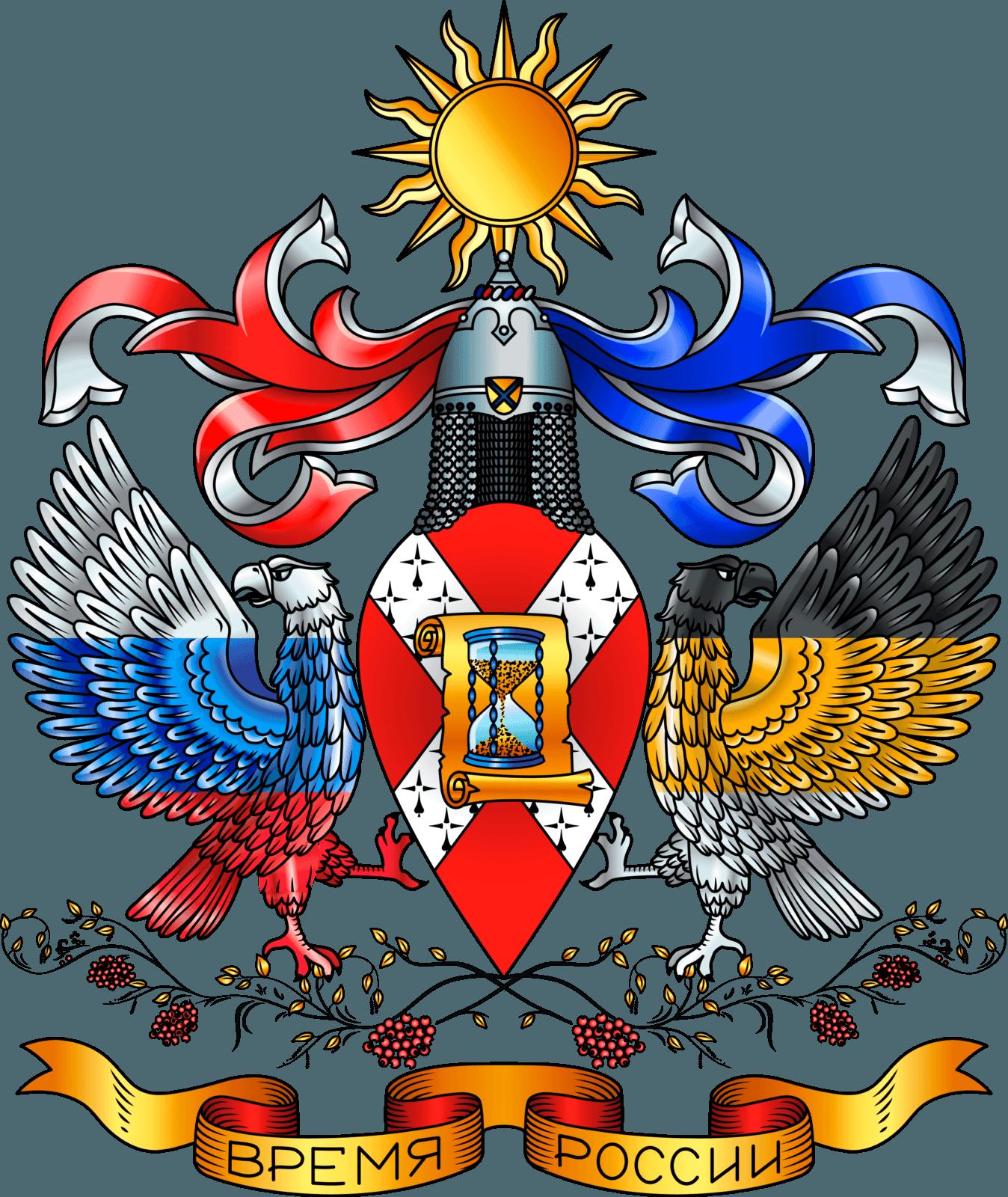"""ООО """"Русский Век"""""""