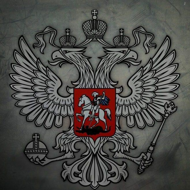 Герб РФ получил новые возможности