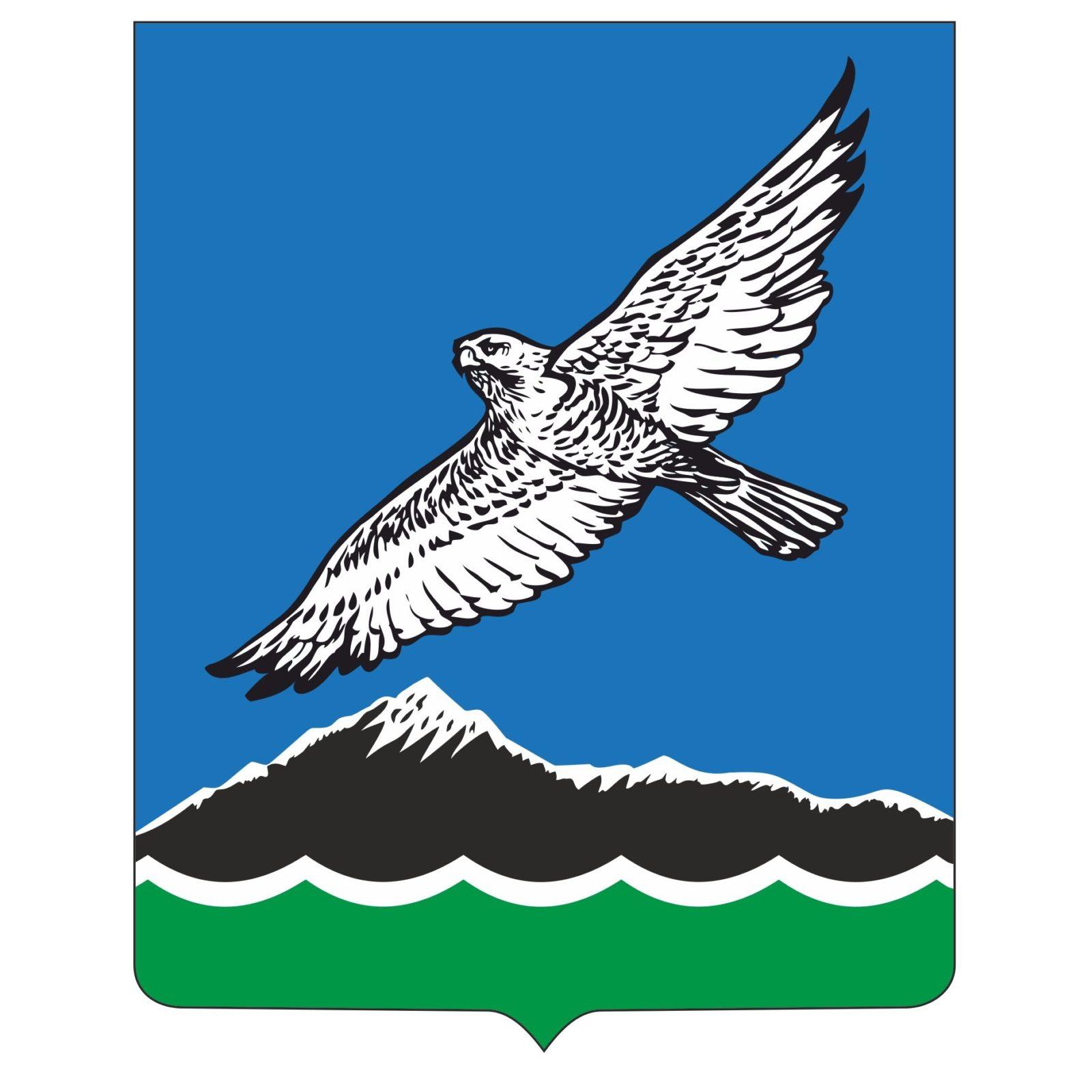 Герб Мильковского района Камчатского края внесен в Государственный геральдический регистр