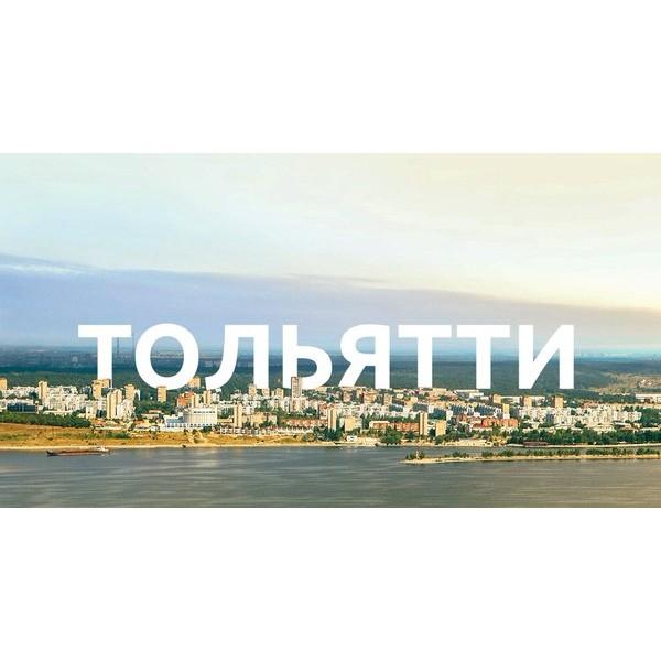 Тольятти-отпраздновал-юбилей-своего-официального-символа