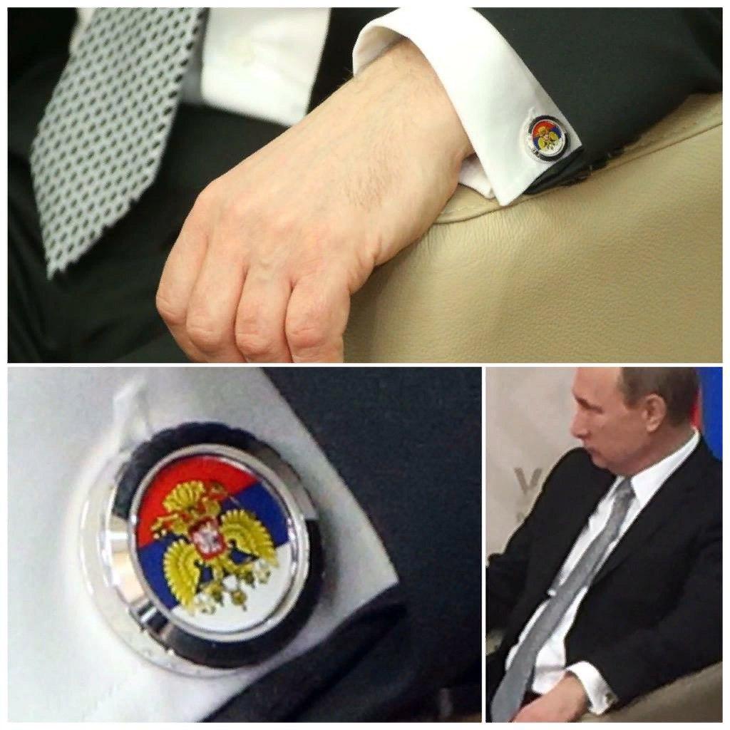 Запонки с гербом РФ Владимира Путина