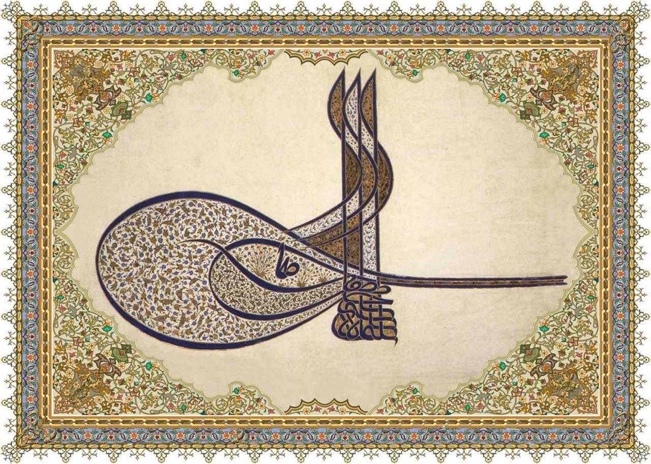 Тугра, буква, герб