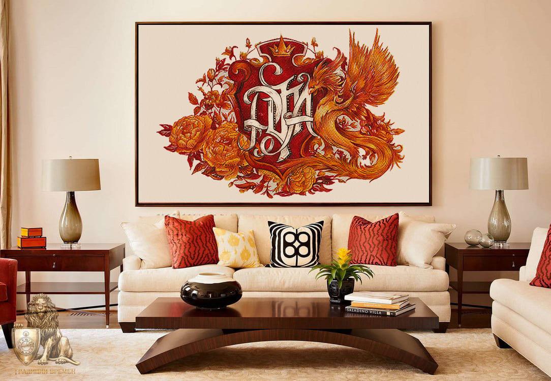 Монограмма как основа дизайна интерьера, с изображением жар-птица и инициалов