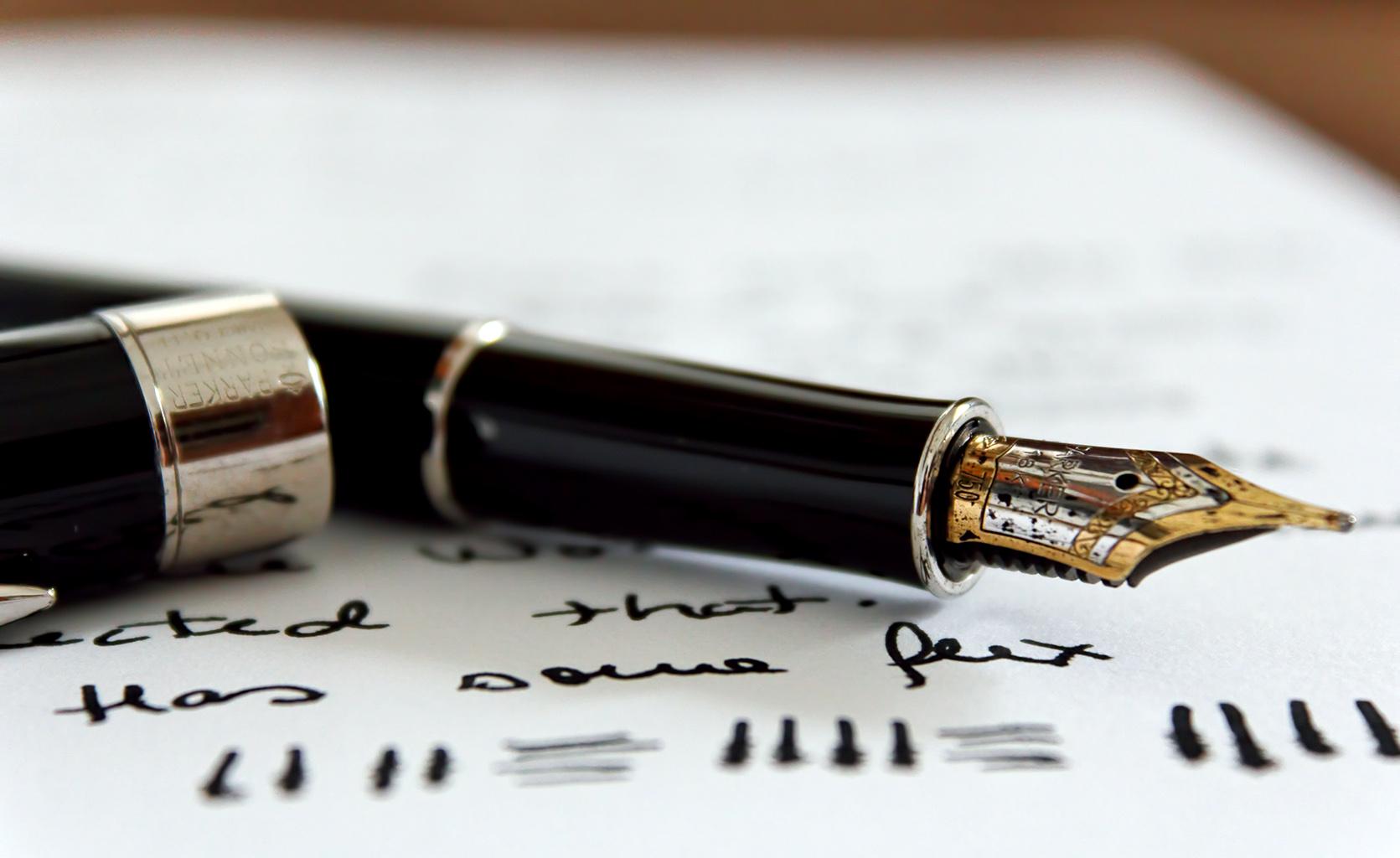 Ручка с пером в подарок